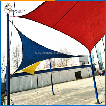 2017 Hot Sale 100% hdpe Waterproof Sail Shade For Patios