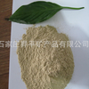 China Manufacture High Purity Bauxite With