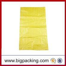 pp waste woven bag,pp woven sack raw materials