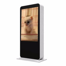 55 inch advertising screen outdoor floor standing lcd touch screen advertising player