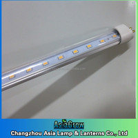 T5 led grow light