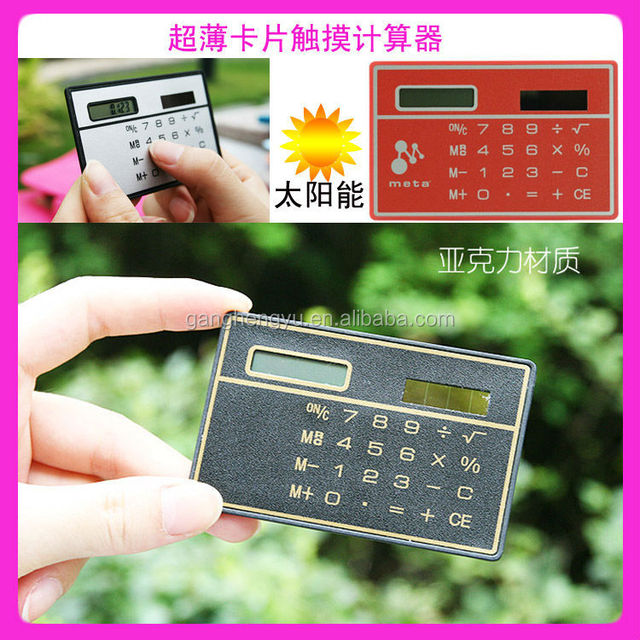 Promotional advertising gift calculators