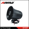 Car reverse horn,car component speaker,recordable car horn