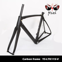 Simplicity carbon frame road racing with fork