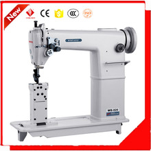 WB-820 thick leather shoe make sewing machine