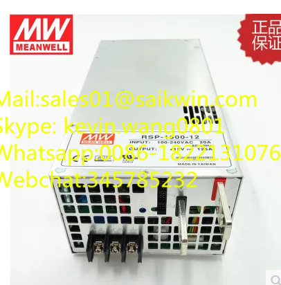 Power supply Module HLG-120-42A