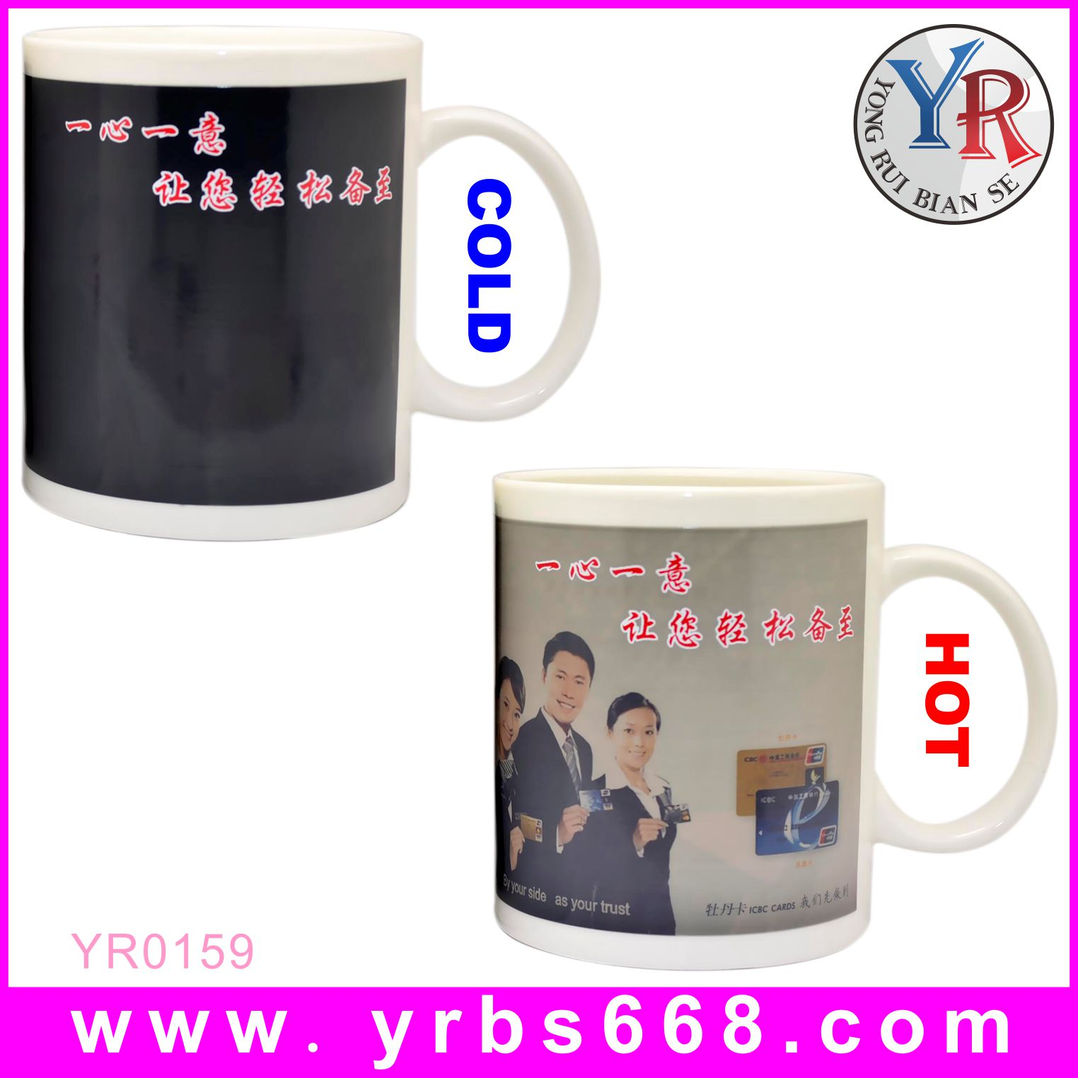 Print logo color changing mugs police promotional items /promotional gift items for police