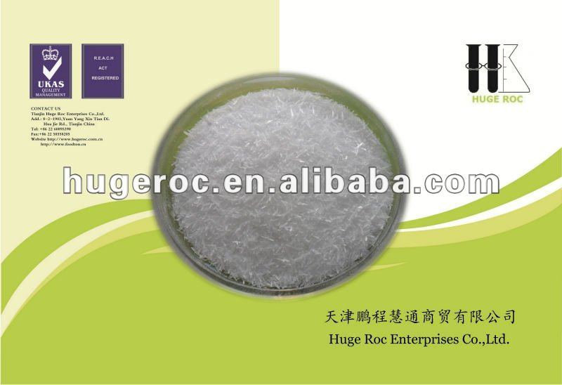 Sodium Cyclamate price