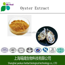 ISO high quality Oyster extract