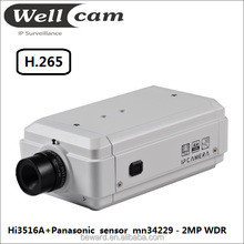h.265 cctv camera based ip hd camera network video recorder,real wdr model,above 120db