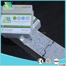 Light Weight Insulation Wallboard for Interior and Exterior Wall