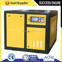 75hp 55kw permanent magnet variable frequency vsd air screw compresso