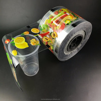 Peelable Custom Bubble tea lid sealing plastic film/Printing Cup sealing film roll