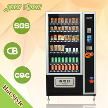 Hot sale refrigeration system serving drink and snack hamburger vending machine