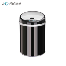 Household item 9L metal hotel room electronic automatic rubbish bin