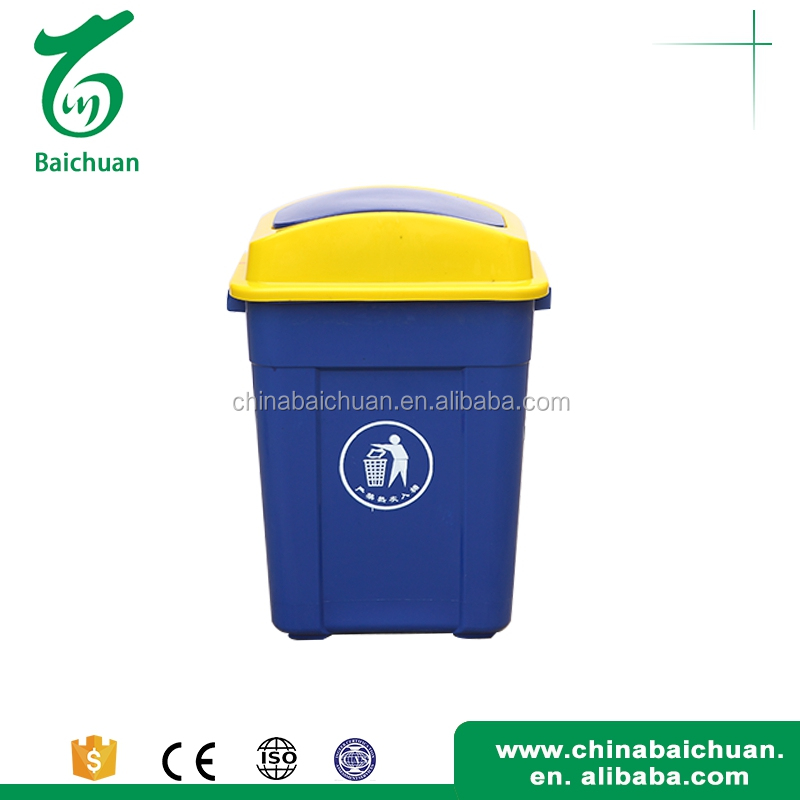 30L square trash fancy color coded waste bins