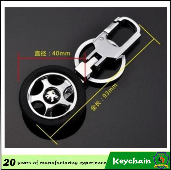 factory direct sale leather tyre keychain, 3d car part tyre metal key chain (HH-key chain-517)