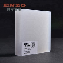 Best Price Milky White Led Light Acrylic Diffuser Sheet