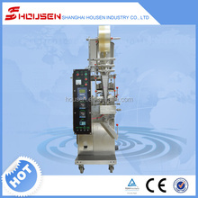 hot sale cheap price good quality automatic high quality medicine strip /vegetable seed packing machine