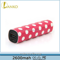 Chinese suppliers of high-quality new products 2600mAh Polka Dot mobile power mobile phone accessories Polka Dot