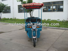 best price of electric tricycle,electric rickshaw with abs roof