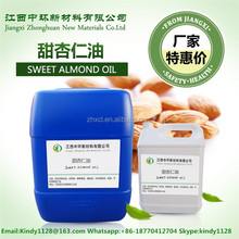 Organic Sweet almond essential oil carrier oil with cheap price