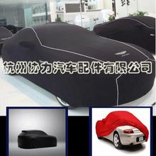 elastic material car boot covering for pets,graphic car cover at factory price
