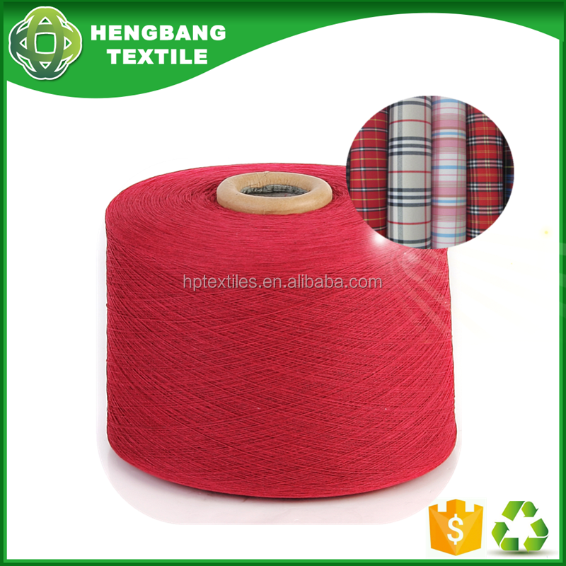 Recycled open end blended cotton warp twist machine yarn manufacturers for weaving