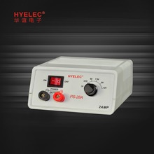 New product!Mini size Switching mode Power Supply PS-28A DC power supply
