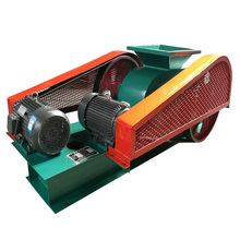 2PG rock double roller crusher