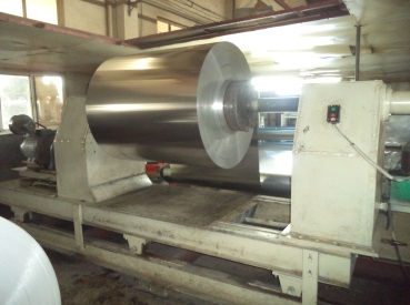 Winding 1 (Coated Aluminum Coil, Embossed Coated Aluminum Coil)