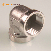 High Quality Iron Pipe Fittings double female elbow with tap connector