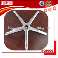 custom made aluminum office chair parts