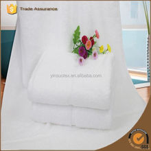 Factory Wholesale Hotel Bath Towel, Towel from Manufacturer