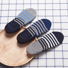 Unisex Stripe Shoe Liner socks