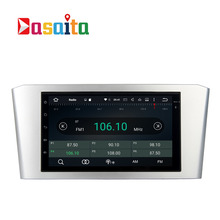 Dasaita 7' Car GPS for Toyota Avensis 2003-2007 With android 6.0 octa core 2G RAM Capacitive screen Stereo NAVI