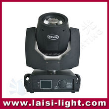 DJ power big dipper sharpy 200w beam moving head light with good quality and cheap price