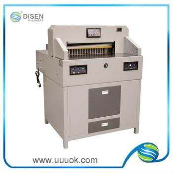 paper cutter machine price