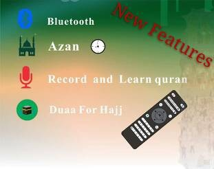 quran with qaida noorania with 4gb mp4 song download for islamic gift ramadan