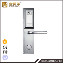 High quality smart card electronic lock for hotel door