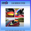 Car Side Mirror Cover , Cheap Car Mirror Flag , Custom Car Mirror Cover