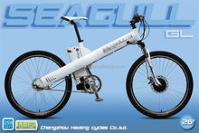 "Seagull GL Powfu 26"" electrical bicycle full suspension electric city bike,bicycles in united states"