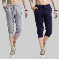 New model half pants for men OEM factory wholesale Jogging Trousers men sports short pants man cheap sport pants