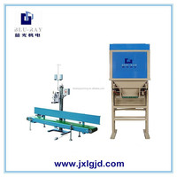 Price Semi-Automatic granule packer for granule/ grains/food in China