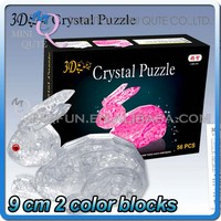 Mini Qute 3D Crystal Puzzle Rabbit Animal model building Adult kids model educational toy gift NO.MQ 019