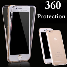 New Arrival 360 <strong>Protect</strong> front and back Cover TPU case for Iphone 7 plus 5.5