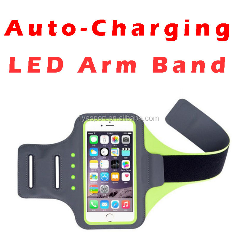 auto-charging arm band .jpg