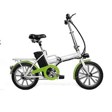 New design lightweight city bike mini folding electric bicycle