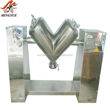 CE Approved automatic Chilli powder mixer,v shape powder mixer