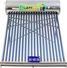 solar water heater 200 liter, evacuated solar collector tube solar hot water heater with CE certificate
